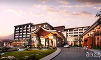华清·爱琴海国际温泉酒店