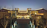 临潼悦椿温泉酒店